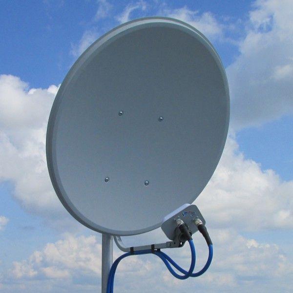 Параболическая (спутниковая) GSM антенны