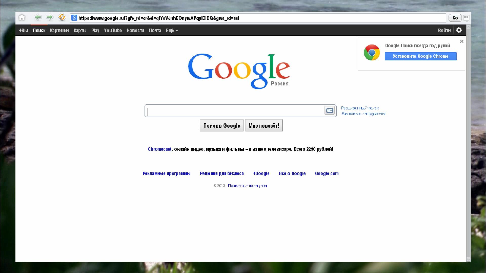 Web браузер на Сезам Марвеле