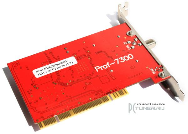 Плата Prof Red Series DVB-S2 7300