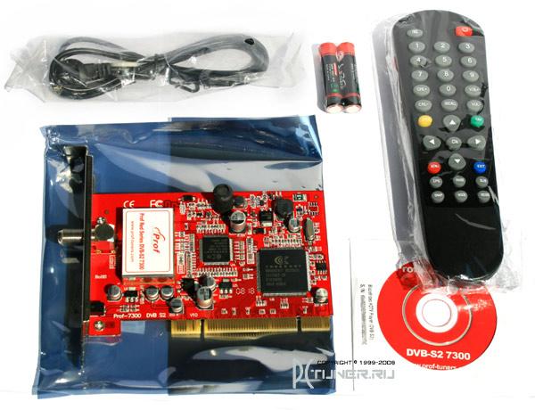 Комплектация Prof Red Series DVB-S2 7300