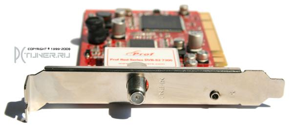 Разъемы Prof Red Series DVB-S2 7300