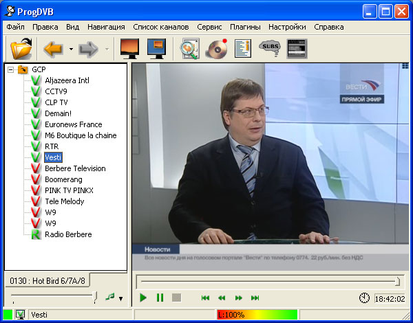 Работа SkyStar 4 DIVIMEDIA TV-STAR с ProgDVB