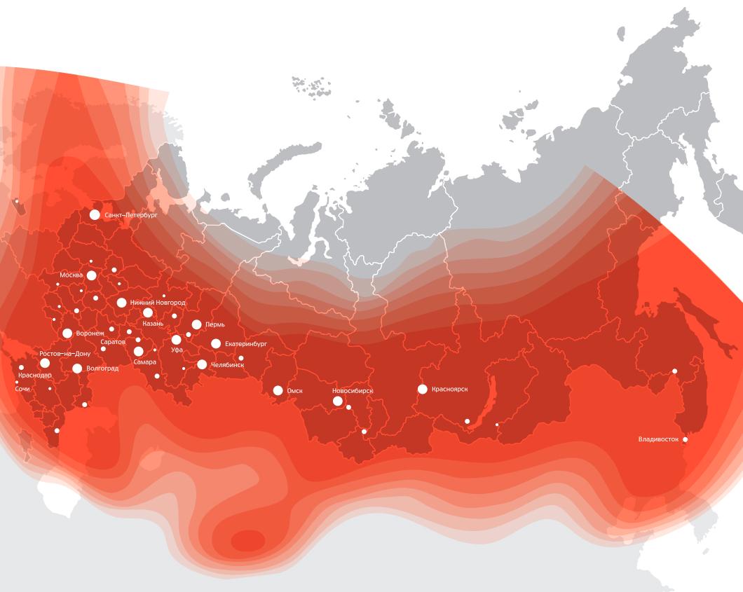 мтс спутниковый интернет казань